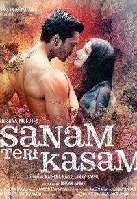 film india lama teri kasam sanam teri kasam bollywood movies