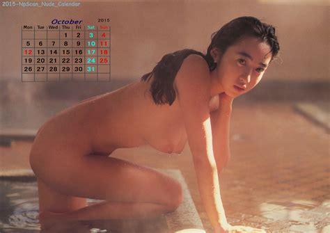 Yukikax U Sex Hot Girls Wallpaper