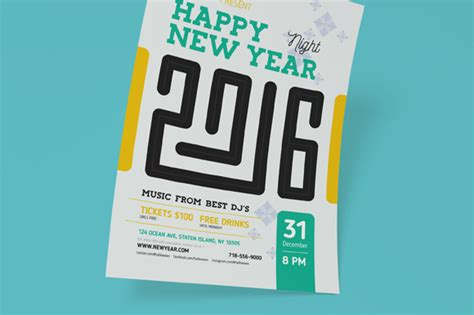 new year 2016 poster template new year poster 2016 b preview cm 580x386px 04 o png