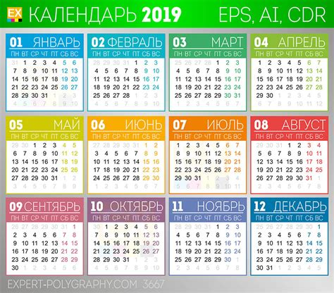 kalendar na  god nomer mesyatsa  eps ai cdr