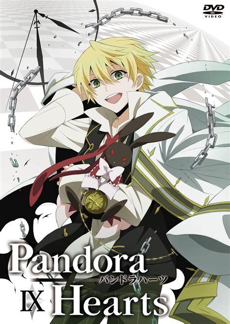 pandora hearts dvd oz cover minitokyo