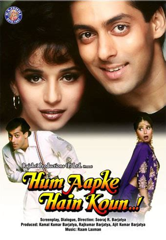 chocolate lime juice toffeeya lyrics hum aapke hain kaun