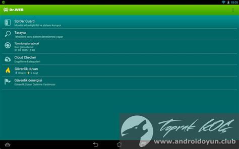 zero apk dr web security space v10 0 0 apk