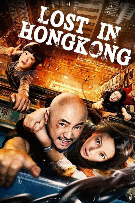 film seri hongkong online watch lost in hong kong 2015 free online