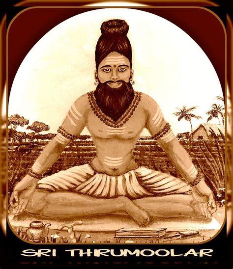 rosetta stone tamil om gaganachithraaya vidhmahey thirumoolar gayatri mantra