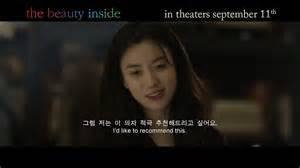film drama korea beauty inside video added exclusive english subtitled clip released