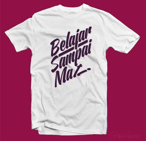 T Shirt Kaos Keren All That Remains belajar sai mati by mardee on deviantart