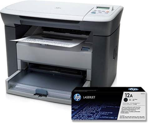 Printer Hp Multi hp laserjet m1005 multi function printer hp flipkart