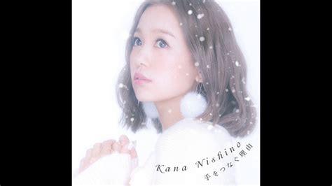 kana nishino if chords kana nishino one more time chords chordify