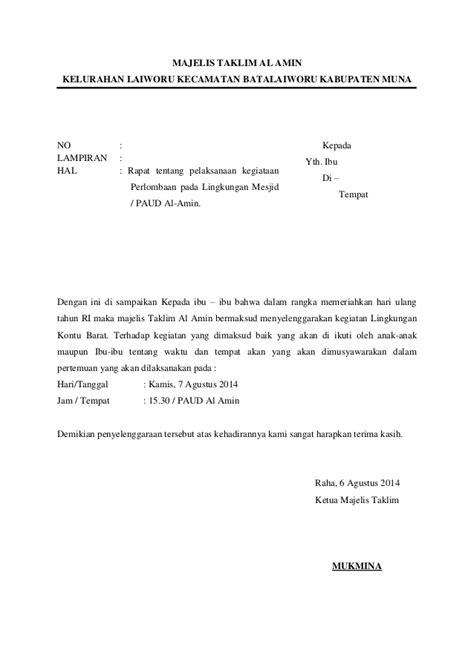 contoh surat undangan 17 agustus undangan kegiatan 17 agustus
