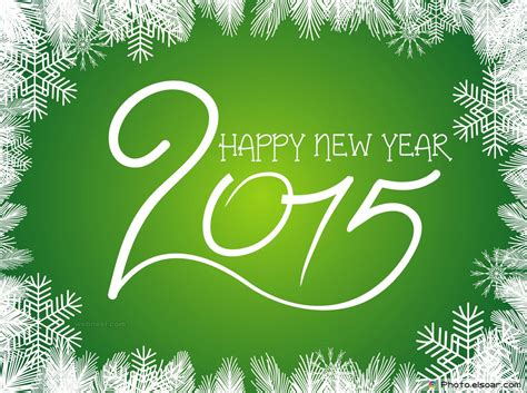 new year greeting card design 2015 17 full image