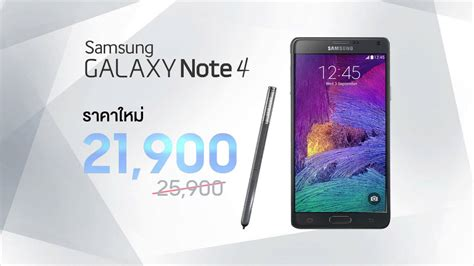 Harga Samsung Note 8 New samsung galaxy note 4 new price