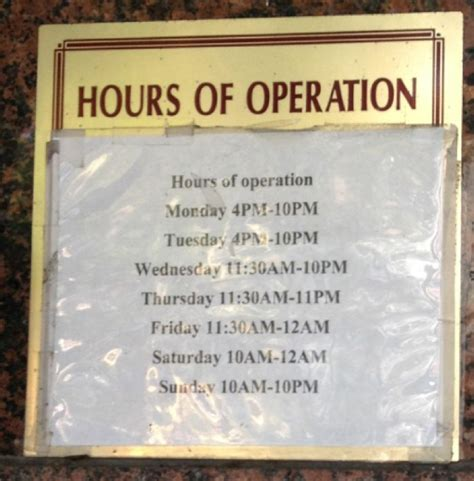 hours of operation hours of operation