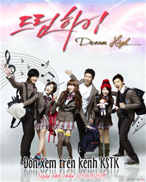 film remaja terfavorit drama korea terbaik dan paling populer terbaru info