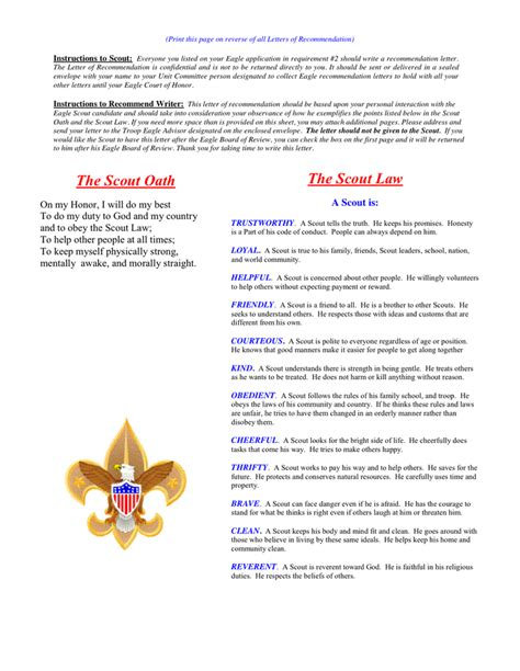 letter of recommendation for eagle scout award eagle