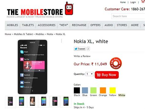 nokia mobile store nokia xl available in india for rs 11 049