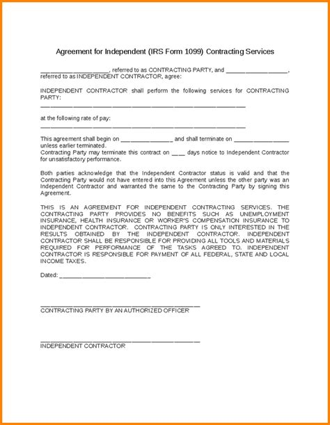 1099 form template 1099 employee contract form templates resume exles