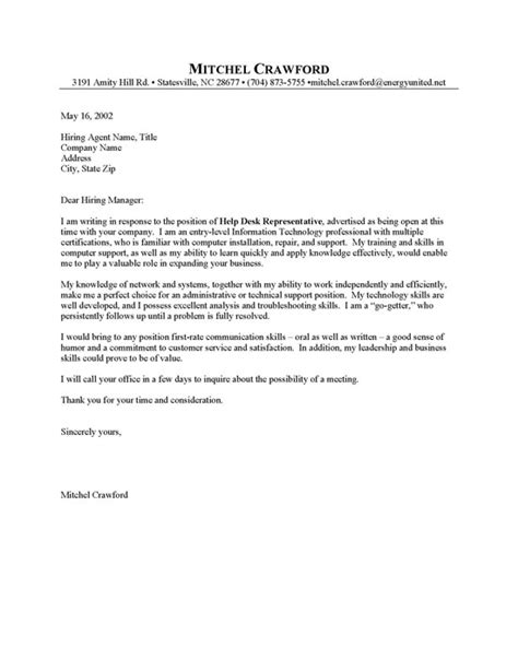 Administrative assistant cover letter samples 2012 car pictures