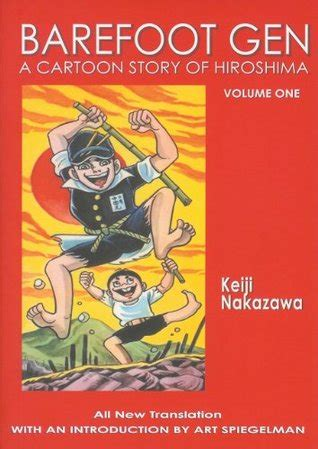 generation volume 1 books barefoot volume one a story of hiroshima by