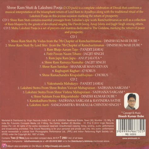 ram stuti in buy shree ram stuti lakshmi pooja audio cd