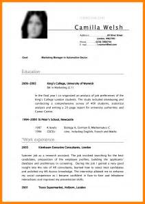 free resume templates for wordperfect converters 6 undergraduate student cv template packaging clerks