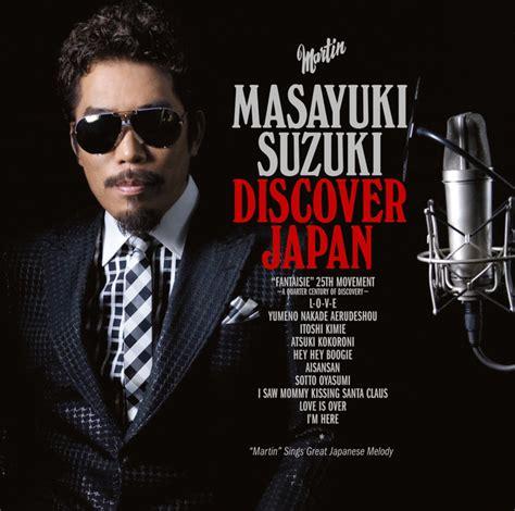 Masayuki Suzuki ママがサンタにキッスした A Song By Masayuki Suzuki On Spotify