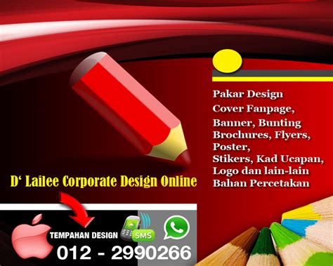 corporate design adalah d lailee corporate design flyers online offline