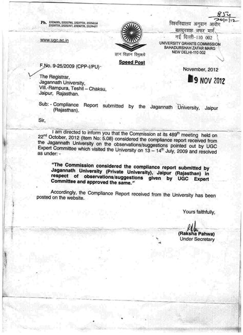 Award Letter Of Ugc Recognition Status Compliance Report