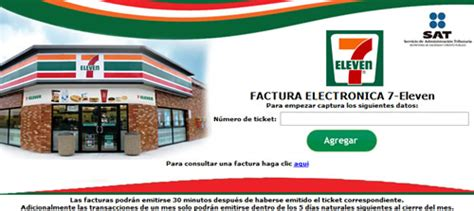 cadena oxxo factura electronica como obtener facturas electr 243 nicas de 7eleven y oxxo