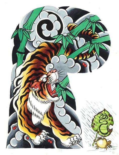 japanese tattoo flash flash book garyou tensei 108 japanese