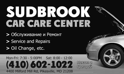 meineke car care center west grant line road tracy ca auto service jewish center and synagogue