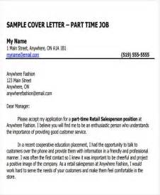 cover letter exles for part time 28 images 8 part time cover letter templates free sle part
