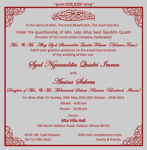 muslim wedding invitations templates muslim wedding invitation wordings 011