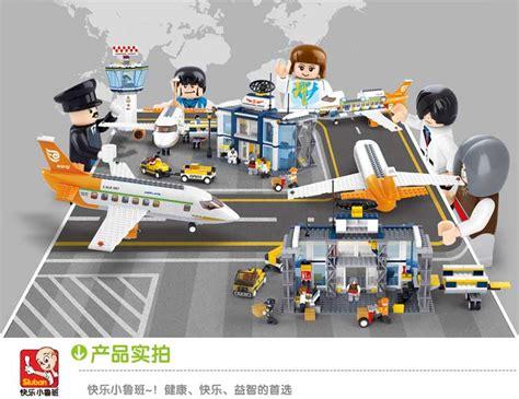 lego airport tutorial sluban international airport lego co end 5 1 2018 12 00 am