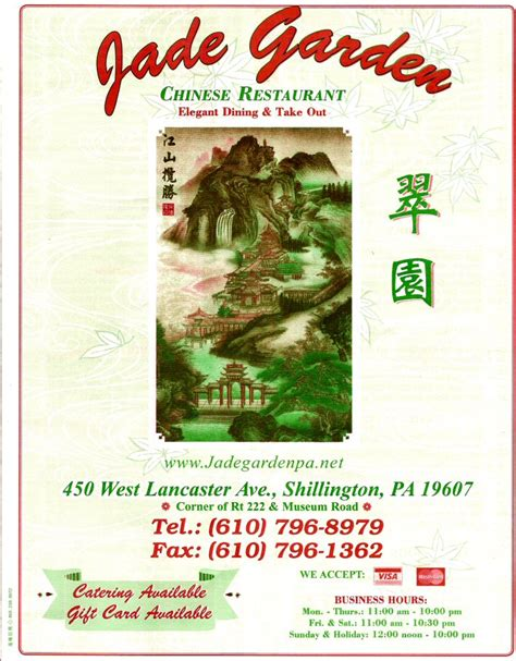 Jade Garden Shillington by Back To Menu Listings