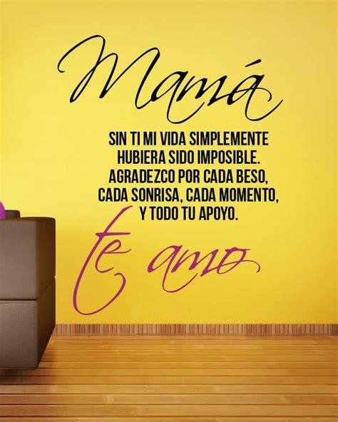 poesia para una hija que termina el secundario m 225 s de 25 ideas incre 237 bles sobre poemas para mama que te