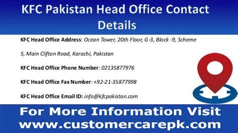 Denver Cares Detox Phone Number by Kfc Pakistan Customer Care Phone Number Office Address Email