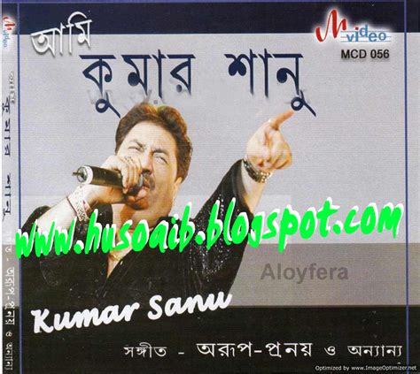 download mp3 album of kumar sanu aami kumar sanu puja album by kumar sanu mp3 songs free