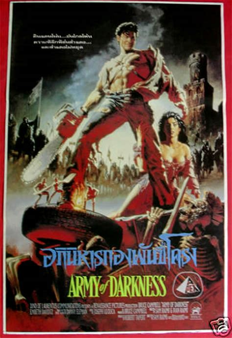 film evil dead 3 complet evil dead 3 thai b movie posters