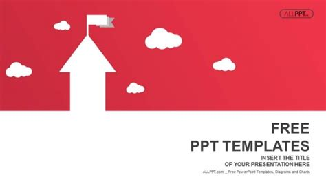 ppt templates free download red house shape arrows business concept powerpoint templates