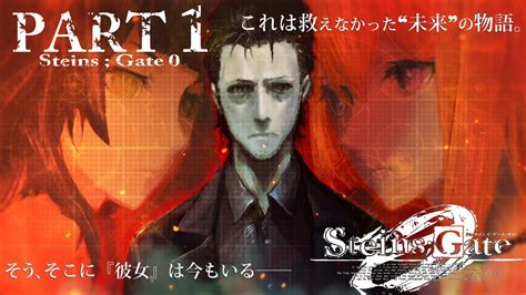 subtitles keeping up with the steins english subtitles club 1 eng sub steins gate 0 ps4版 part1 voiceroidと一緒に実況