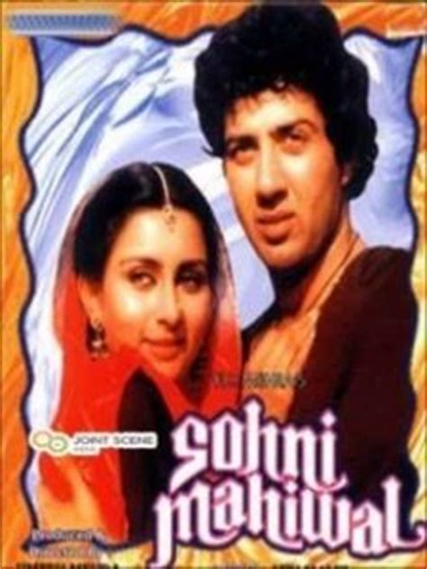 gangster movie song downloadming sohni mahiwal 1984 mp3 songs download free music song