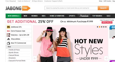 online home decor shopping sites india online home decor shopping sites india 100 best online