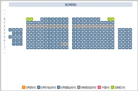 cgv schedule gunsan cgv movie schedule