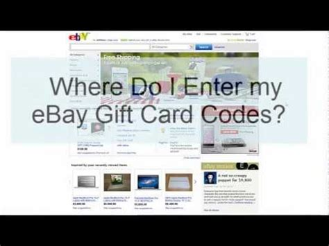Why Do People Buy Gift Cards On Ebay - where do i enter my ebay gift card codes junowallet bamboowallet faq s youtube