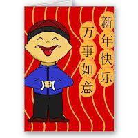 free new year ecards hallmark new year cards hallmark new year card