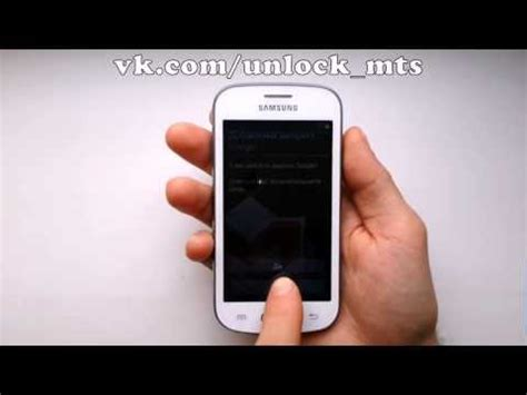 reset samsung trend samsung galaxy trend lite s7390 hard reset how to save