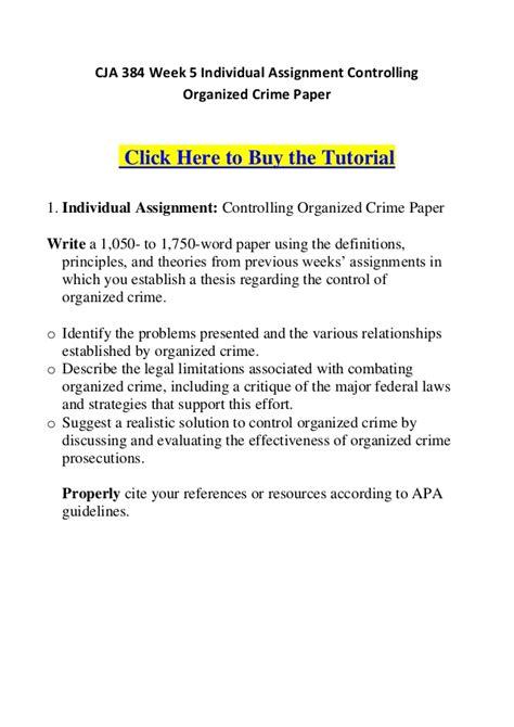 organized crime research paper controlling organized crime paper