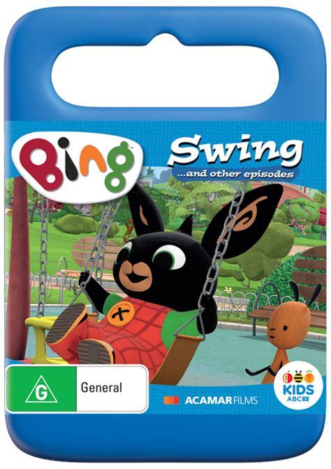 swing kids dvd new abc kids dvds dvd giveaway adventure baby