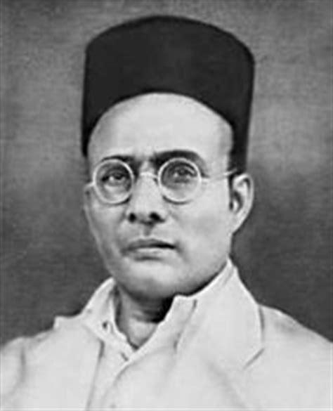 biography of veer savarkar व द स वरकर v d savarkar author of majhi janmathep